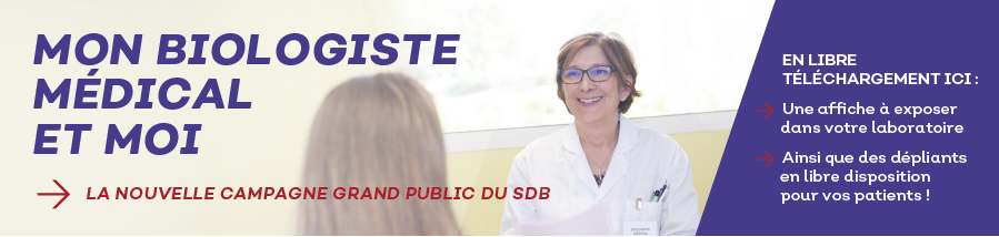 Campagne patients 2017 du SDB