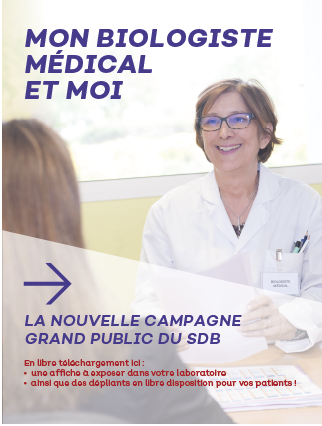 Campagne communication patients 2017 du SDB